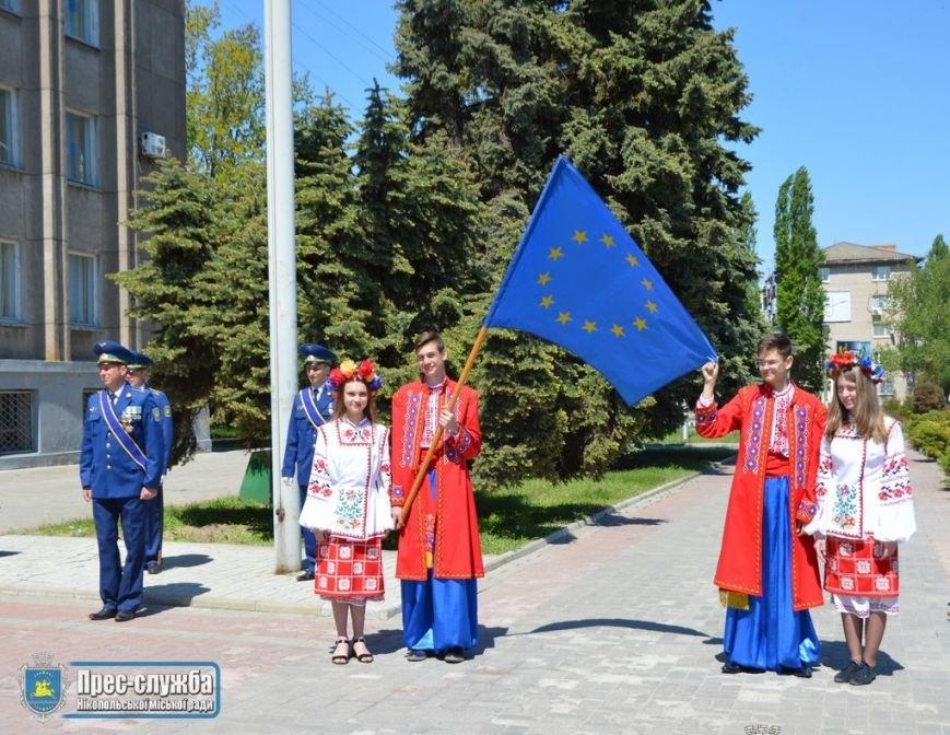 День Европы в Никополе, фото-1