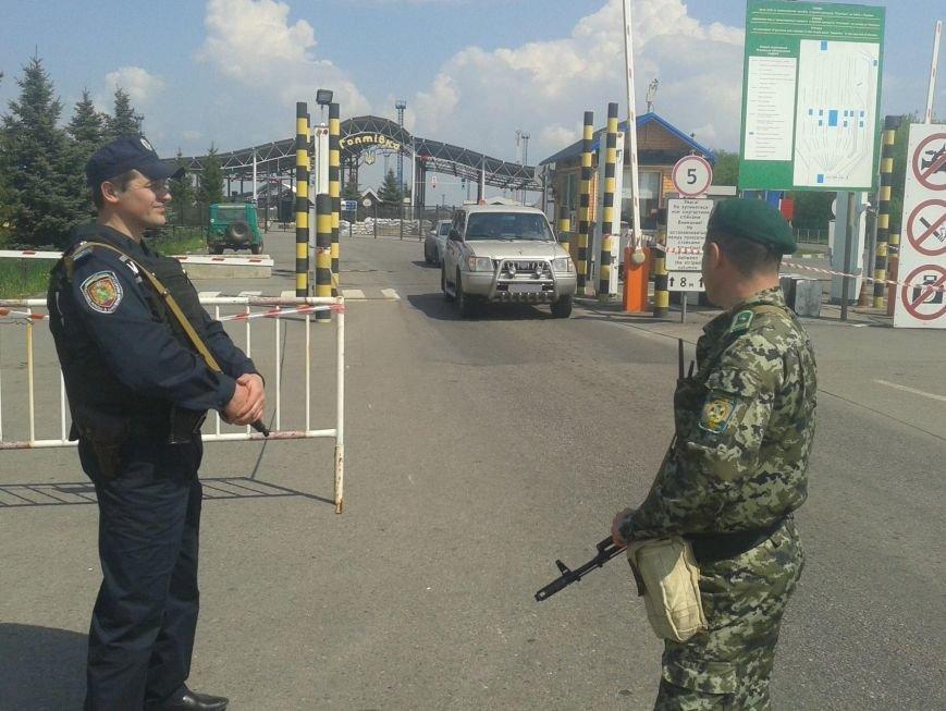 На таможне полицейские остановили жителя Чугуева с наркотиками (ФОТО), фото-1