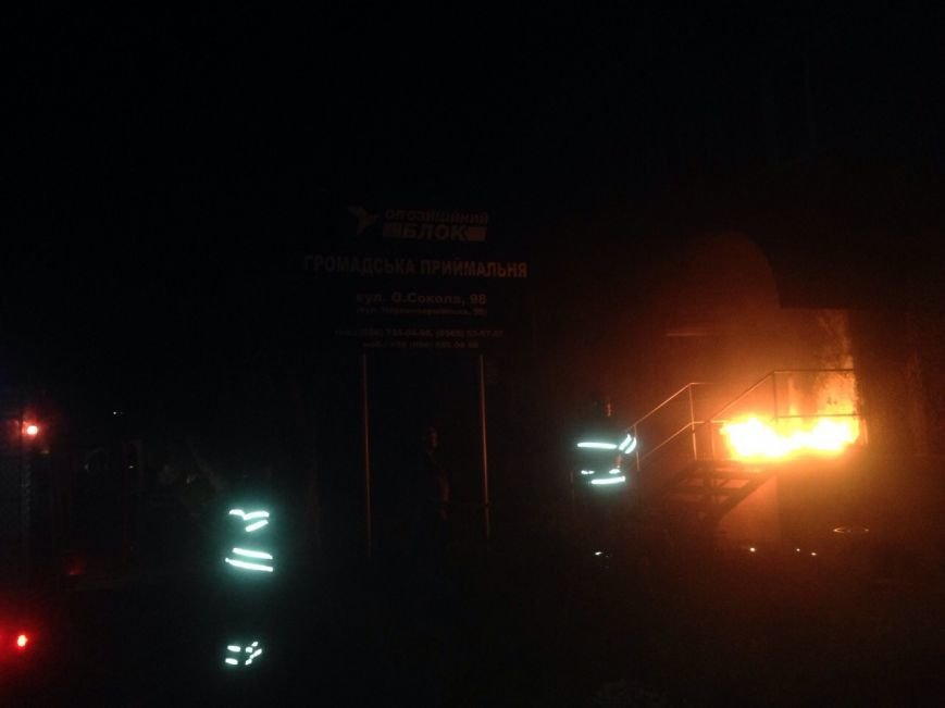 В Днепропетровской области подожгли ещё два офиса «Оппозиционного блока» (ФОТО), фото-1