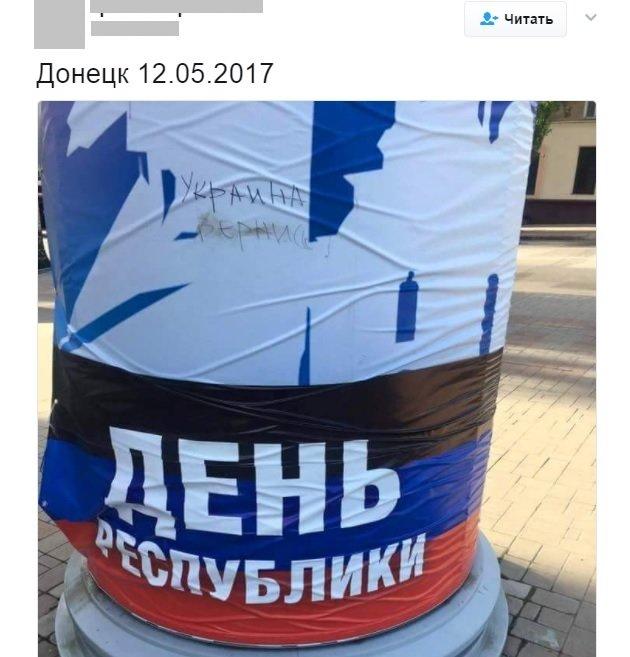 фашик11