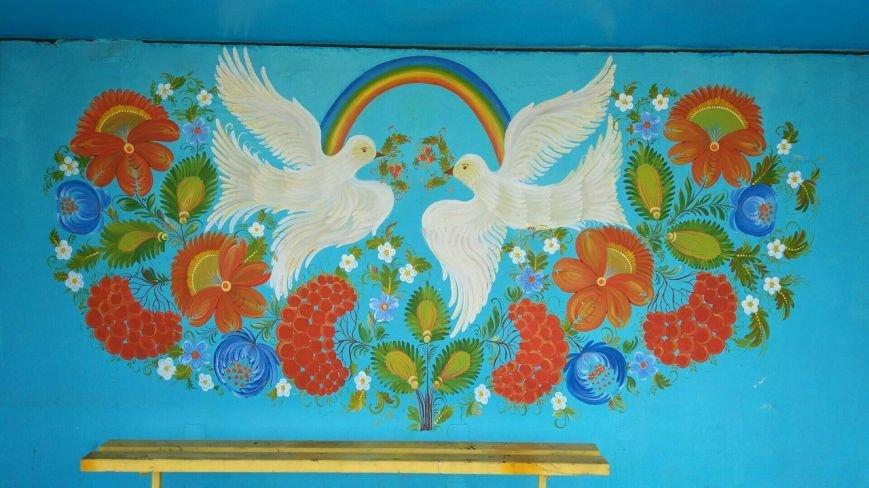 Новомосковск 0569 ост 1