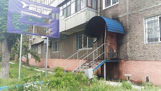 """Горел офис каменского """"Оппоблока"""", фото-3"""