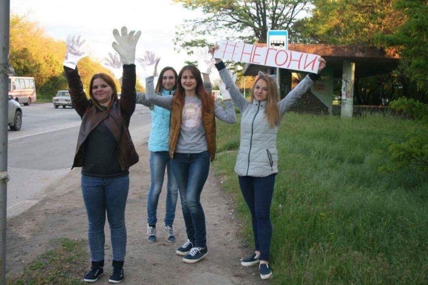 Студенты вышли на дороги Симферополя с плакатами (ФОТО), фото-4