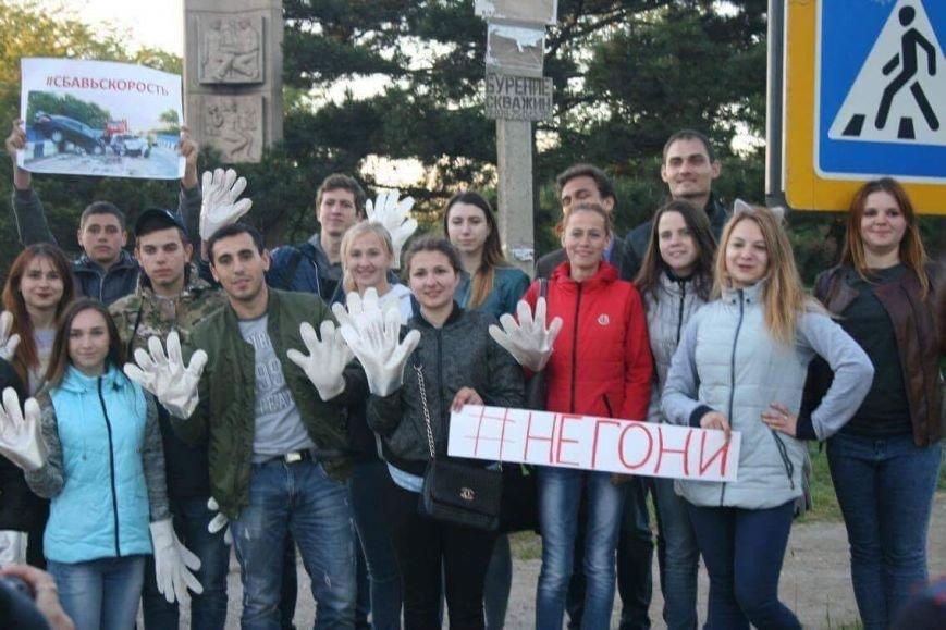 Студенты вышли на дороги Симферополя с плакатами (ФОТО), фото-5