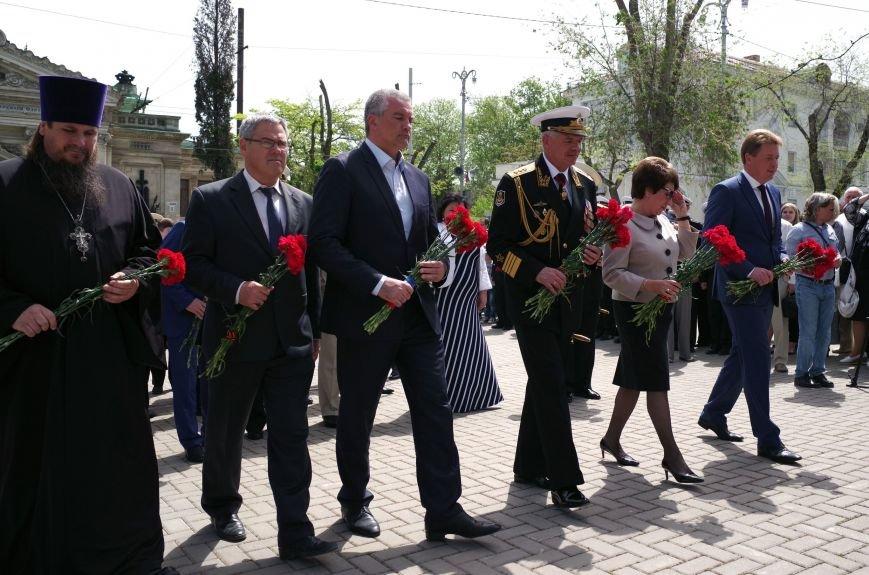 Крым отпраздновал 234-ю годовщину основания Черноморского флота (ФОТО), фото-6