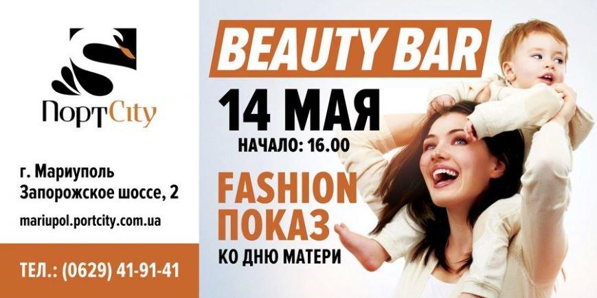 Сегодня Fashion показ в ТРЦ ПортCity ко Дню матери!, фото-1