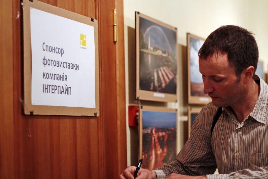 Открытие фотовыставки в Никополе, фото-11