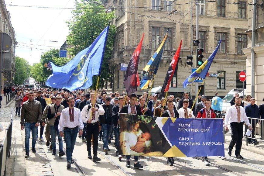 У Львові відбулась хода до Дня матері: фоторепортаж, фото-10