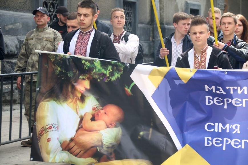 У Львові відбулась хода до Дня матері: фоторепортаж, фото-9