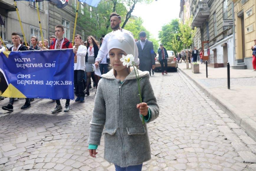У Львові відбулась хода до Дня матері: фоторепортаж, фото-8