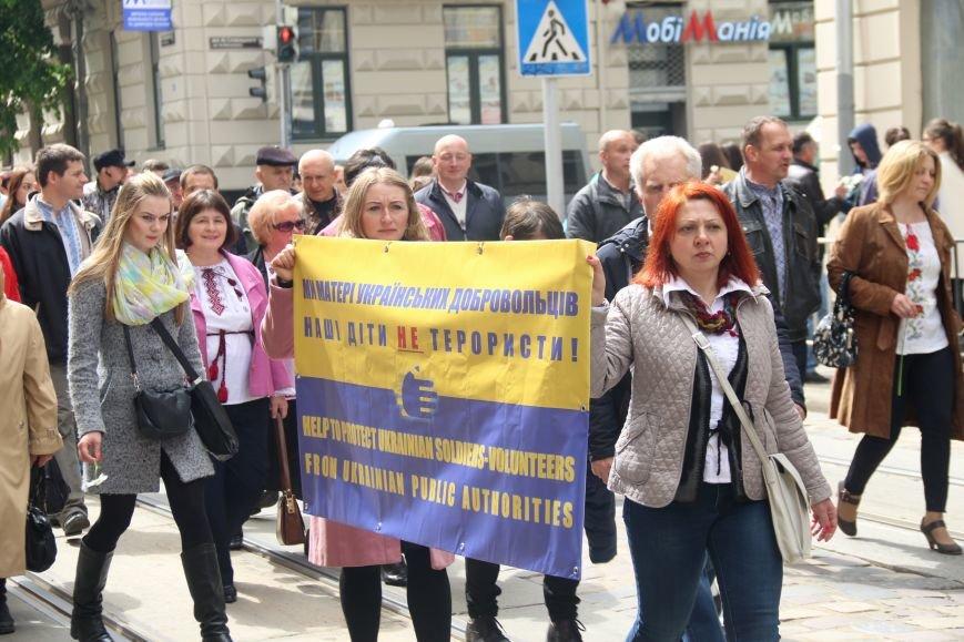 У Львові відбулась хода до Дня матері: фоторепортаж, фото-11
