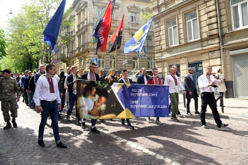 У Львові відбулась хода до Дня матері: фоторепортаж, фото-7