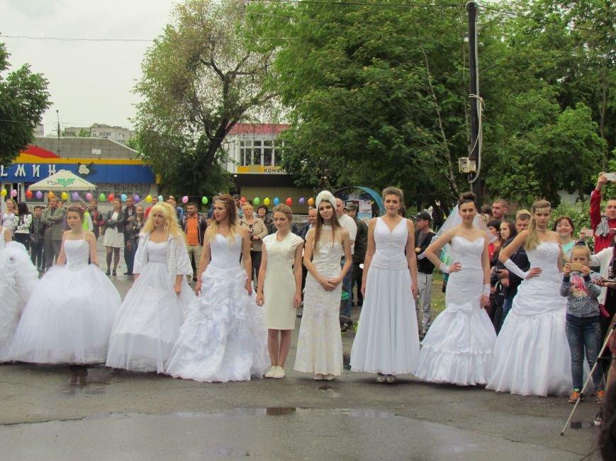 Павлоградские невесты устроили дефиле, фото-11