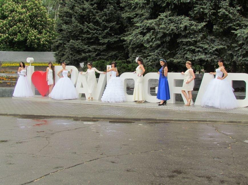 Павлоградские невесты устроили дефиле, фото-7
