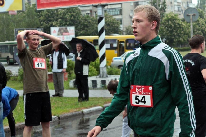 «Біг заради життя» в Никополе состоялся, фото-11