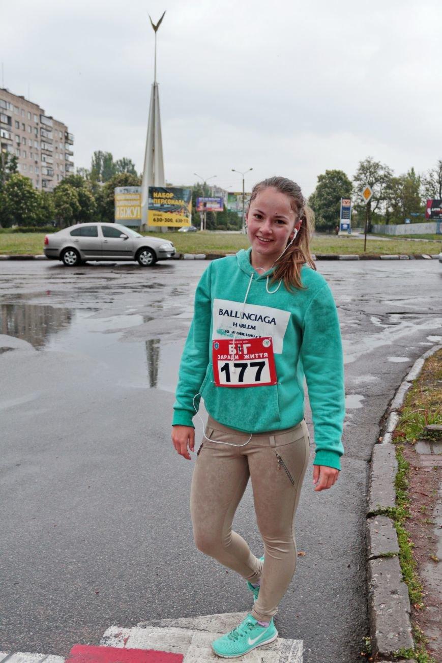 «Біг заради життя» в Никополе состоялся, фото-12
