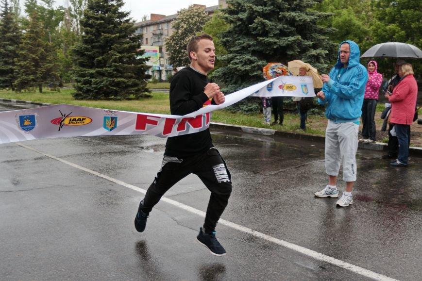 «Біг заради життя» в Никополе состоялся, фото-10