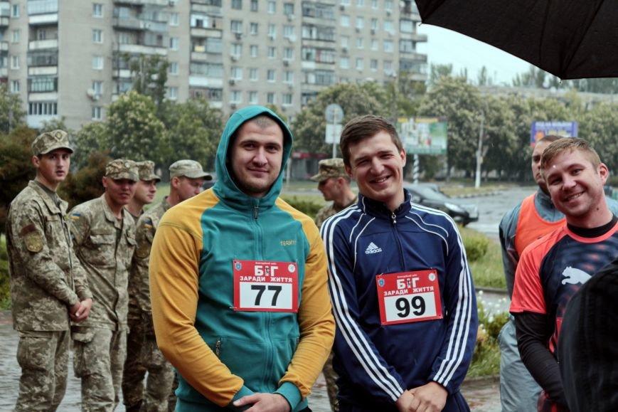 «Біг заради життя» в Никополе состоялся, фото-5