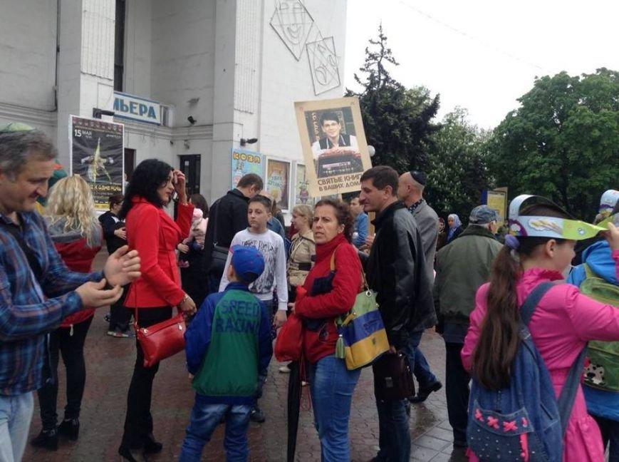 В Мариуполе еврейская община провела парад (ФОТО, ВИДЕО), фото-2