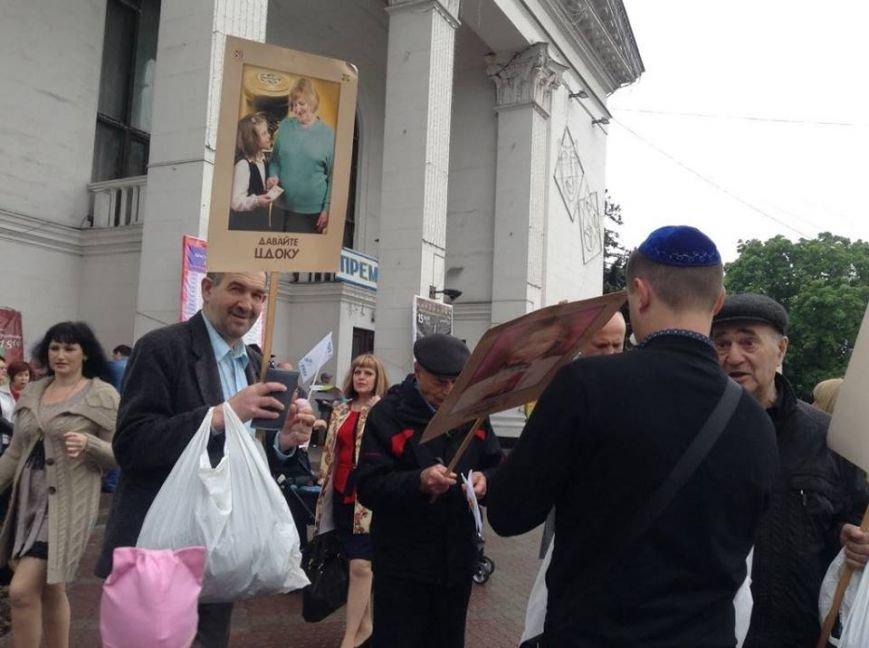 В Мариуполе еврейская община провела парад (ФОТО, ВИДЕО), фото-1