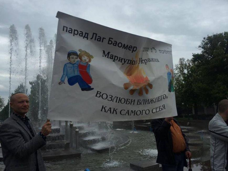 В Мариуполе еврейская община провела парад (ФОТО, ВИДЕО), фото-7