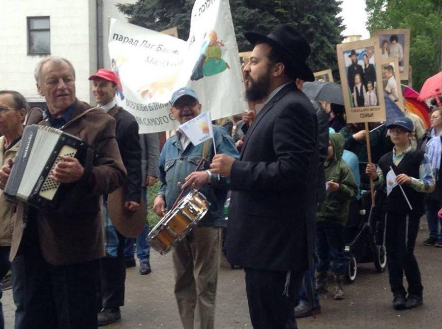 В Мариуполе еврейская община провела парад (ФОТО, ВИДЕО), фото-5