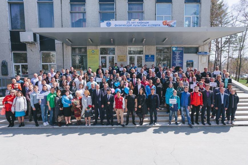 Кафедра физической культуры и спорта СахГУ отметила свой юбилей, фото-1