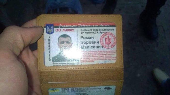 На Днепропетровщине таксисту прострелили обе ноги (ФОТО, ВИДЕО), фото-5