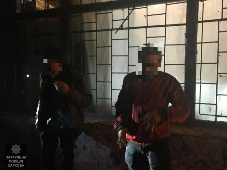 В Харькове произошла драка: одного из участников ранили (ФОТО), фото-1