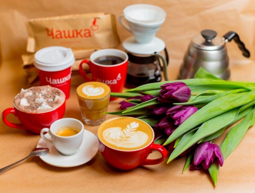 Кофе в «Чашке» - двойной заряд бодрости, фото-7