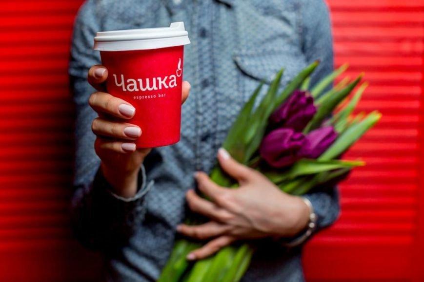 Кофе в «Чашке» - двойной заряд бодрости, фото-8
