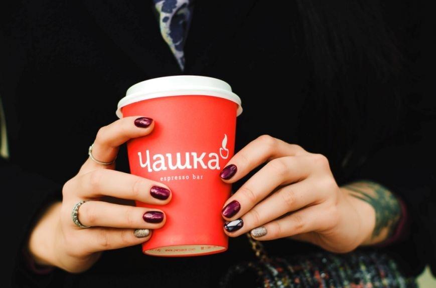 Кофе в «Чашке» - двойной заряд бодрости, фото-3