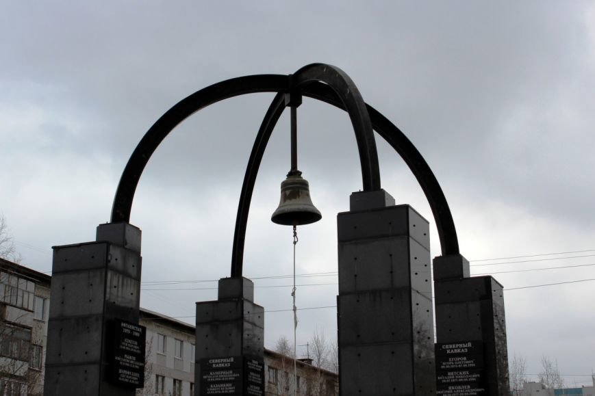Вартовчане почтили память тех, кто погиб на войне в Афганистане, фото-2