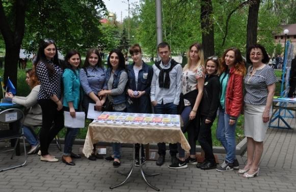 В Бахмуте прошли мероприятия по случаю Дня Европы в Украине (ФОТО), фото-13