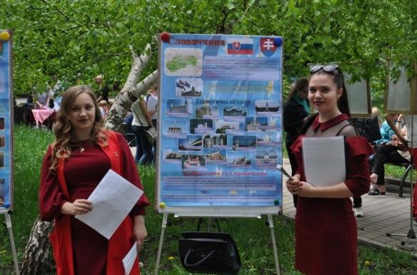 В Бахмуте прошли мероприятия по случаю Дня Европы в Украине (ФОТО), фото-15