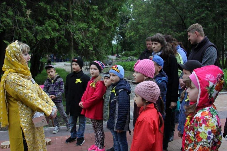 52 кременчугских семьи путешествовали по миру, не покидая Приднепровского парка (ФОТО), фото-6