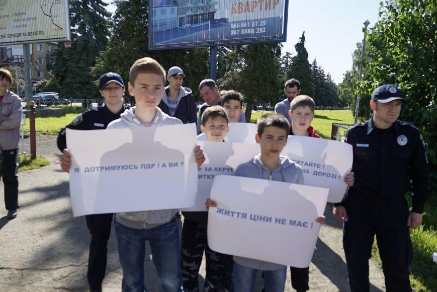 """""""Мітинг"""" на Минайській - ужгородські школярі із плакатами у руках вийшли на дорогу: фото, фото-7"""