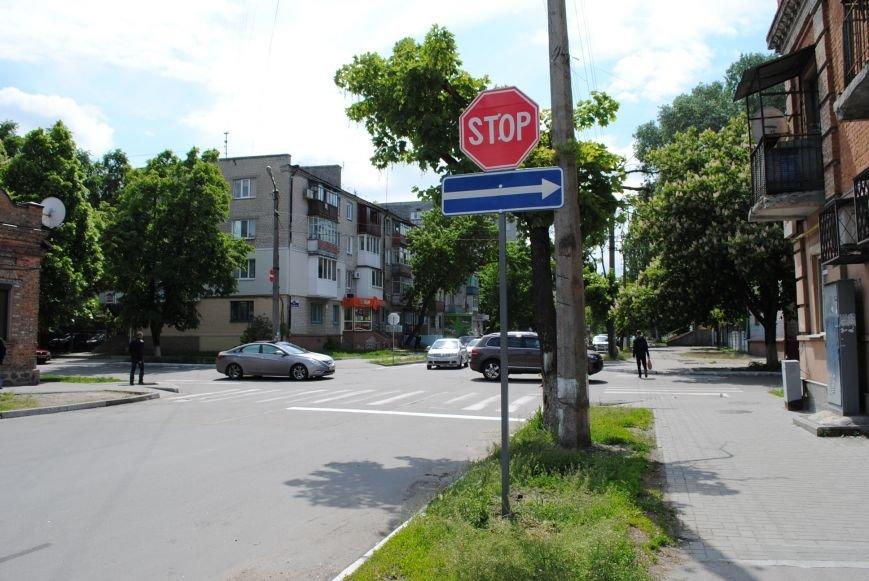 Теперь водители точно знают, кто кому уступает дорогу на перекрёстке улиц Шевченко и Мазепы (ФОТО), фото-3