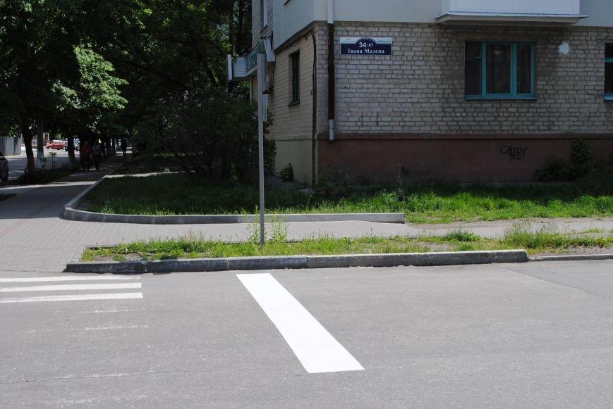 Теперь водители точно знают, кто кому уступает дорогу на перекрёстке улиц Шевченко и Мазепы (ФОТО), фото-5