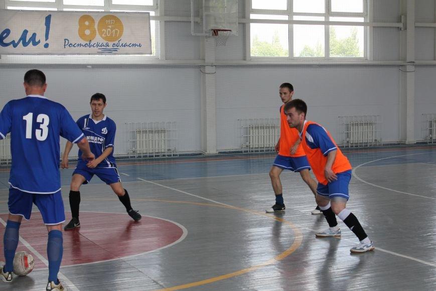 футбол 033