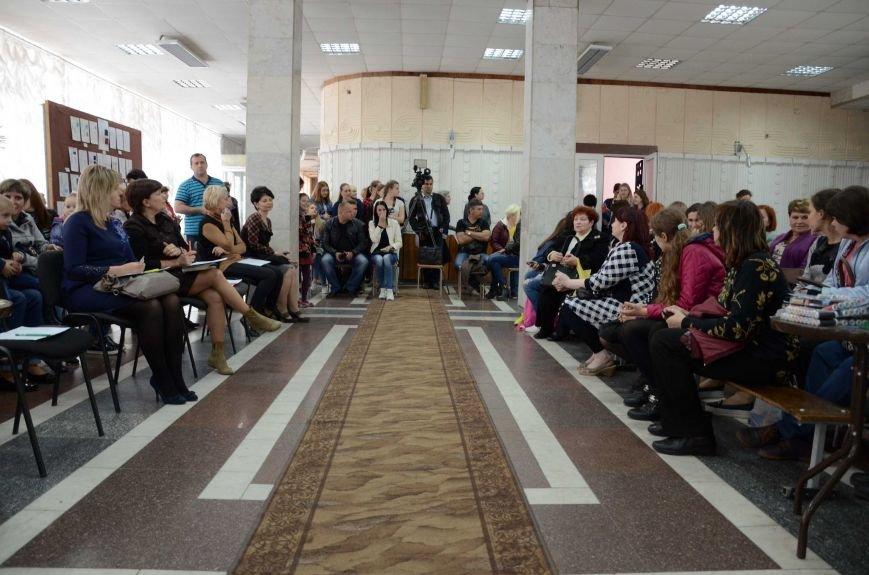 В Каменском наградили юных дизайнеров одежды, фото-1