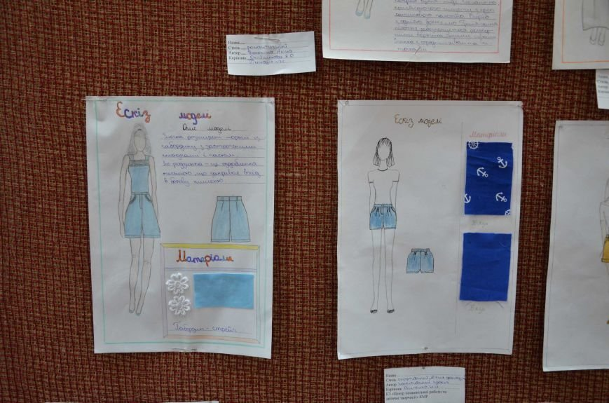 В Каменском наградили юных дизайнеров одежды, фото-2