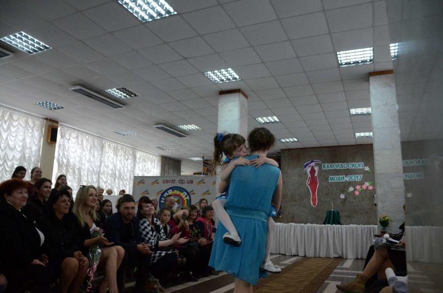 В Каменском наградили юных дизайнеров одежды, фото-21