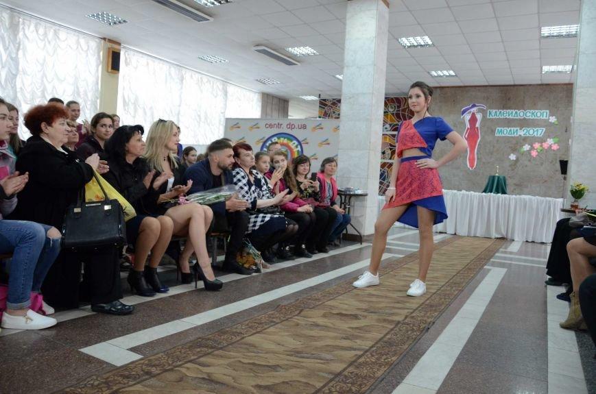 В Каменском наградили юных дизайнеров одежды, фото-9