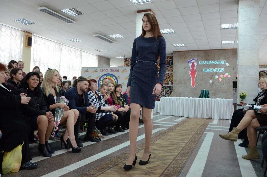 В Каменском наградили юных дизайнеров одежды, фото-18