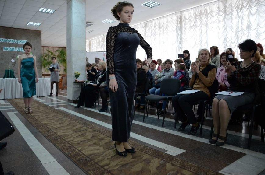 В Каменском наградили юных дизайнеров одежды, фото-8