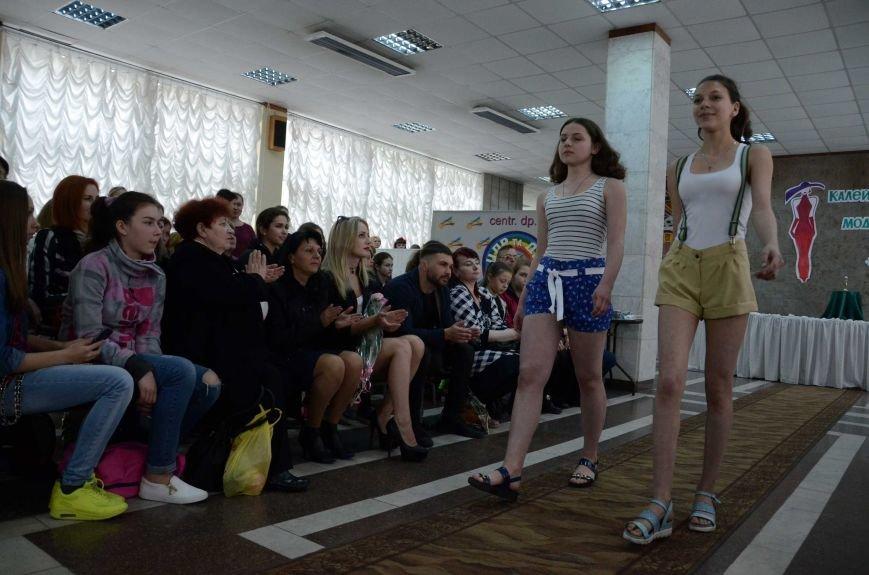 В Каменском наградили юных дизайнеров одежды, фото-15