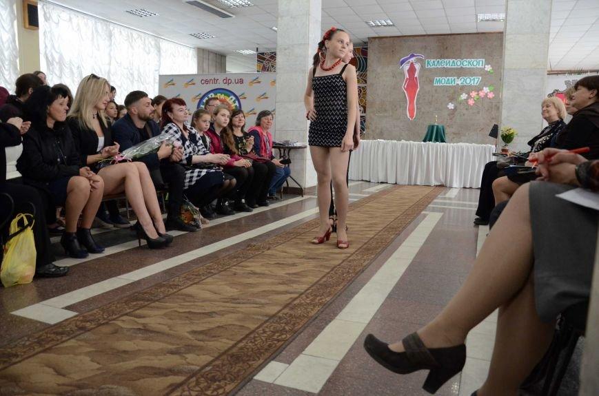 В Каменском наградили юных дизайнеров одежды, фото-14