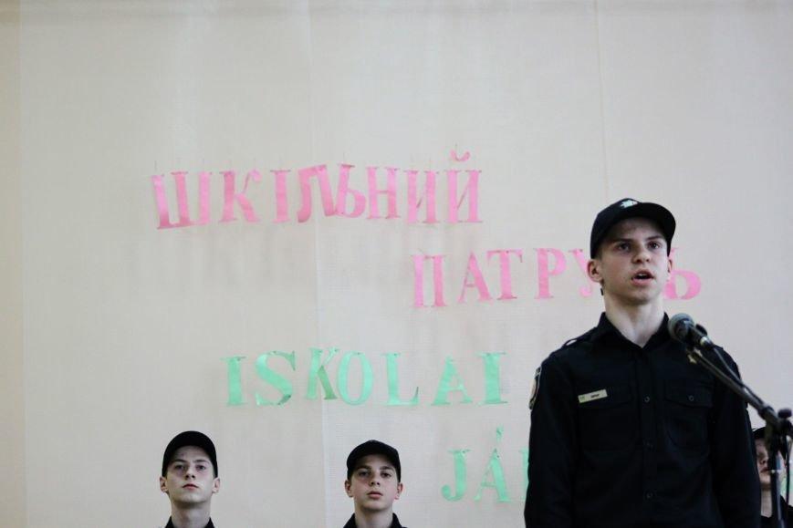 Перший шкільний патруль Ужгорода розпочав свою роботу в угорській ЗОШ №10: фоторепортаж, фото-7
