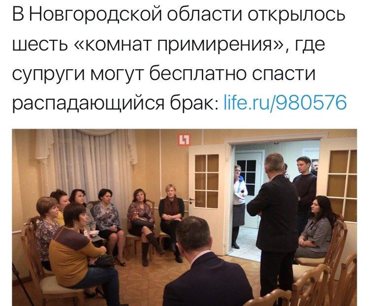 Семейная политика в Ульяновске живет устарелыми методами, фото-1